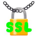 常時SSL化で顧客と検索エンジンに信頼されるホームページへ
